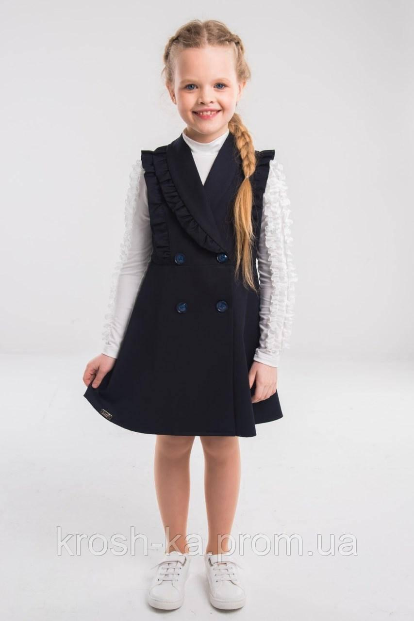 Сарафан для девочки Латиша синий(116-128)р (Suzie)Сьюзи Украина CH-46001