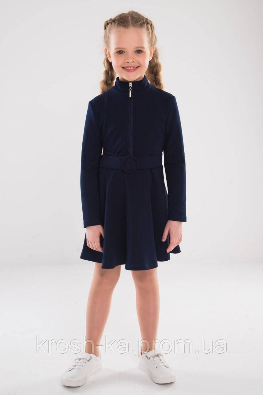 Плаття для дівчинки шкільне Бейлі синій трикотаж (116-158)р (Suzie)Сьюзі Україна ПЛ-41003