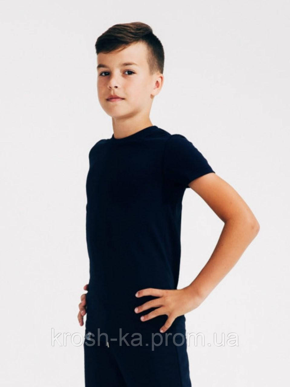 Футболка базовая для мальчика (122,134)р синий Smil(Смил) Украина 110543