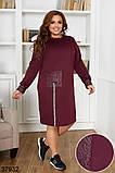 Женское стильное платье с вставками гипюра р. 50, 52, 54, 56-58, фото 5