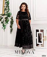 Нарядное женское платье А-силуэта в пол с кружевом, большого размера от 50 до 60