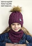 Шапка з помпоном для дівчинки Зима 2021, фото 9