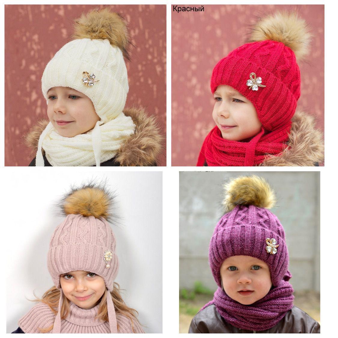 Шапка з помпоном для дівчинки Зима 2021