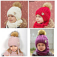 Шапка с помпоном для девочки Зима 2020