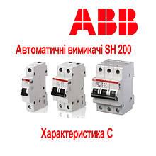 Модульні автоматичні вимикачі ABB SH 200, характеристика C