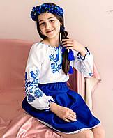 Народний костюм Пташки синій, фото 1