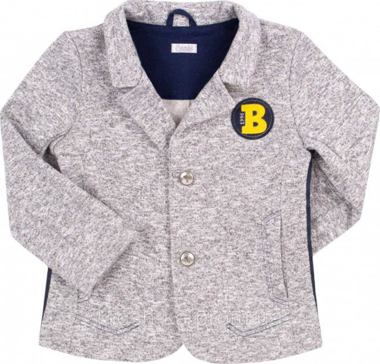 Пиджак для мальчика серый меланж (116-140)р (Bembi)Бемби Украина ЖК20