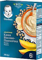 Каша молочная овсяно-пшеничная банан манго 6м+ 240г Gerber Швейцария 34053