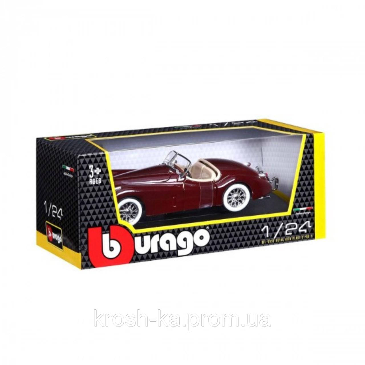 Машина детская Автомодель Jaguar XK 120 (1:24) Burago 18-22018