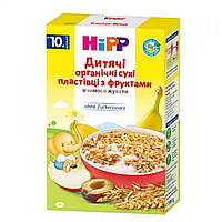 Детские Хлопья оганические с фруктами 10м+ 200г Hipp Германия 3531