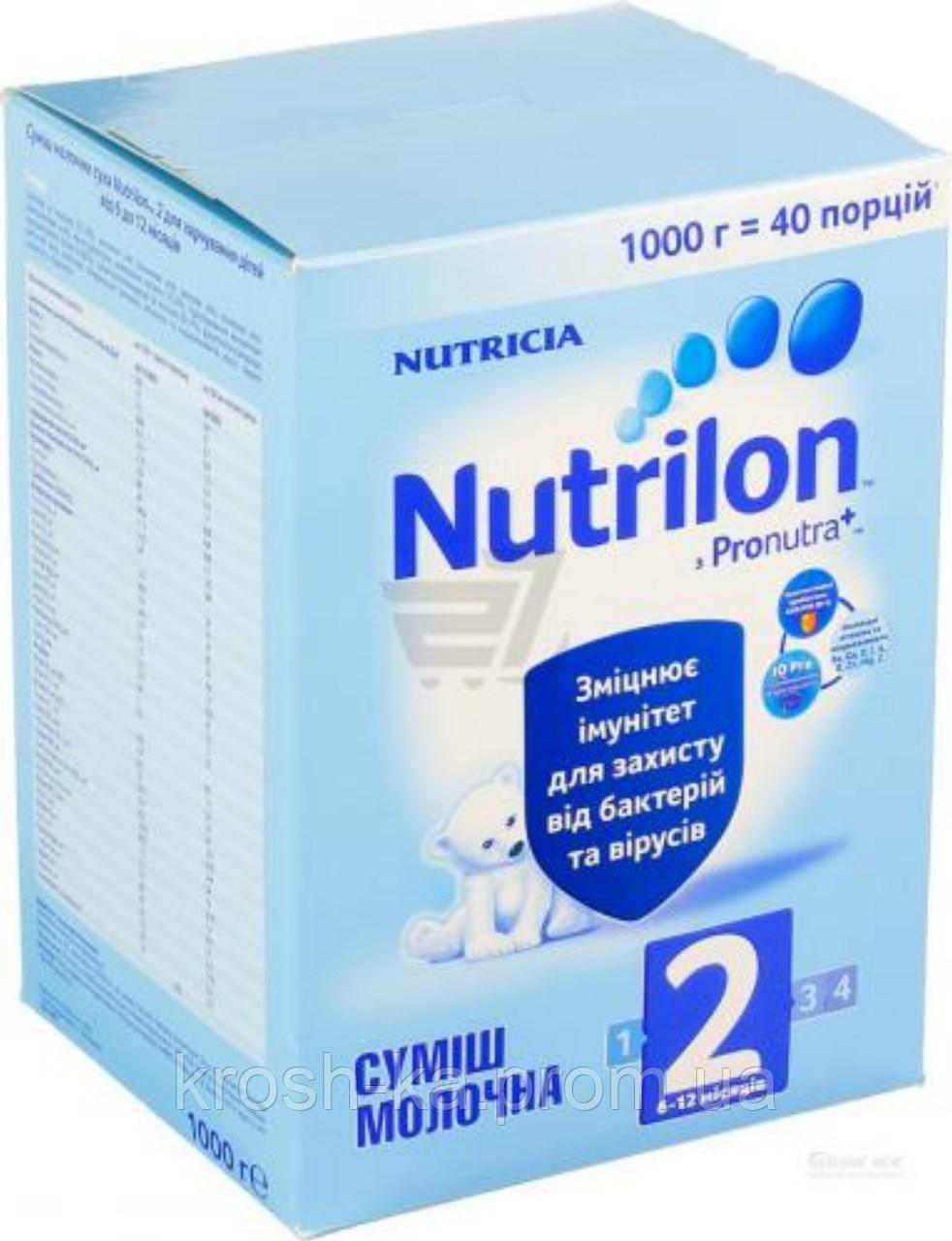 Смесь молочная сухая Nutrilon Premium+ 2 6м+ 1000г Nutricia 149184