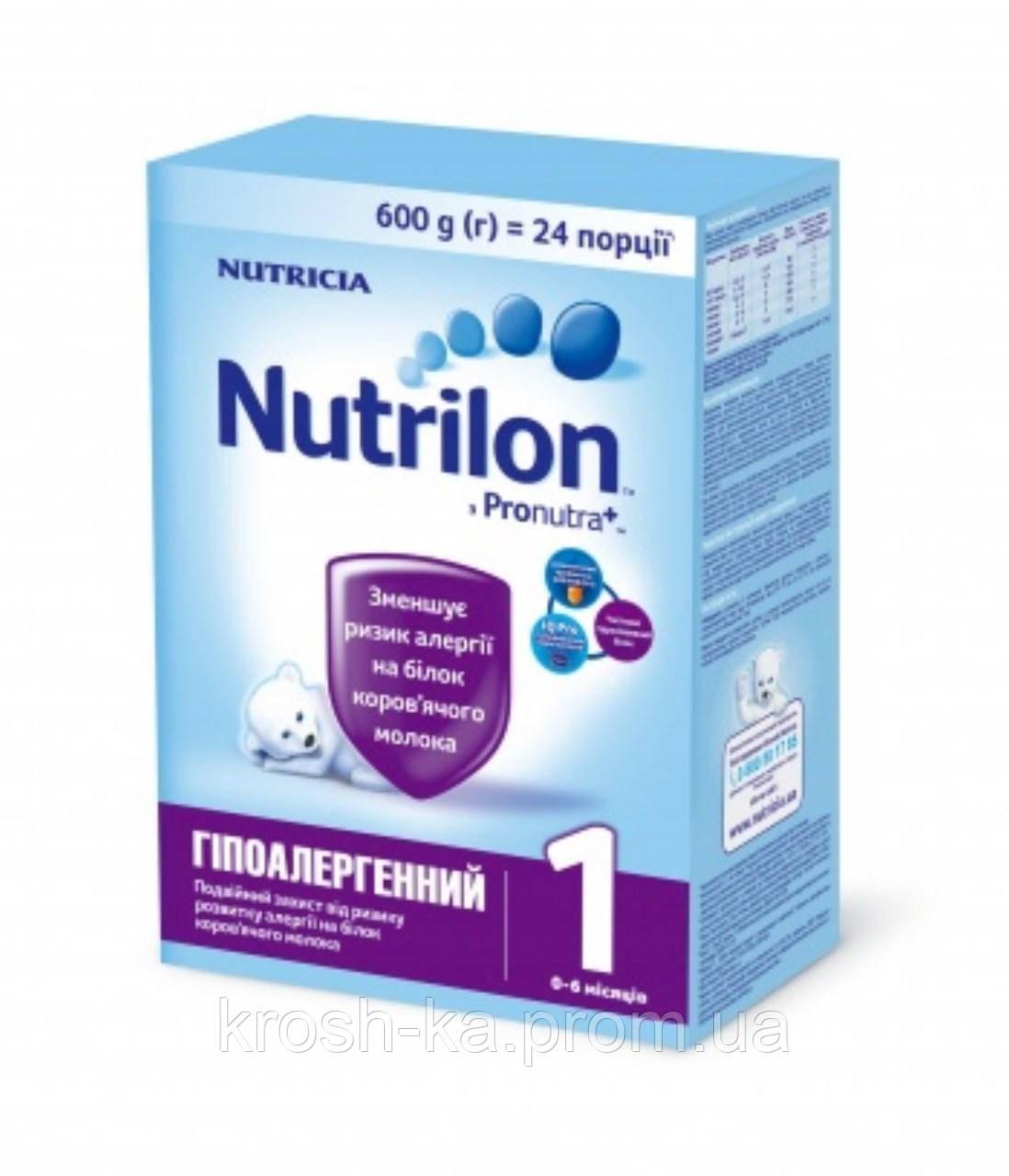 Смесь молочная Nutrilon гипоаллергенный с рождения 600г Nutricia 149169