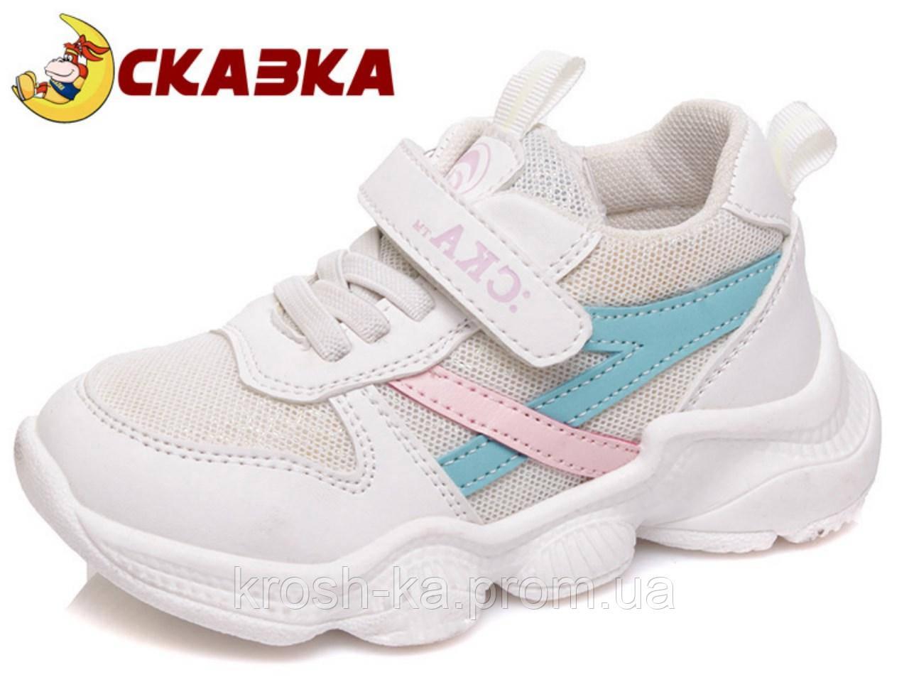 Кроссовки для девочки (22,23)р текстиль белый Weestep Китай R926733335 W