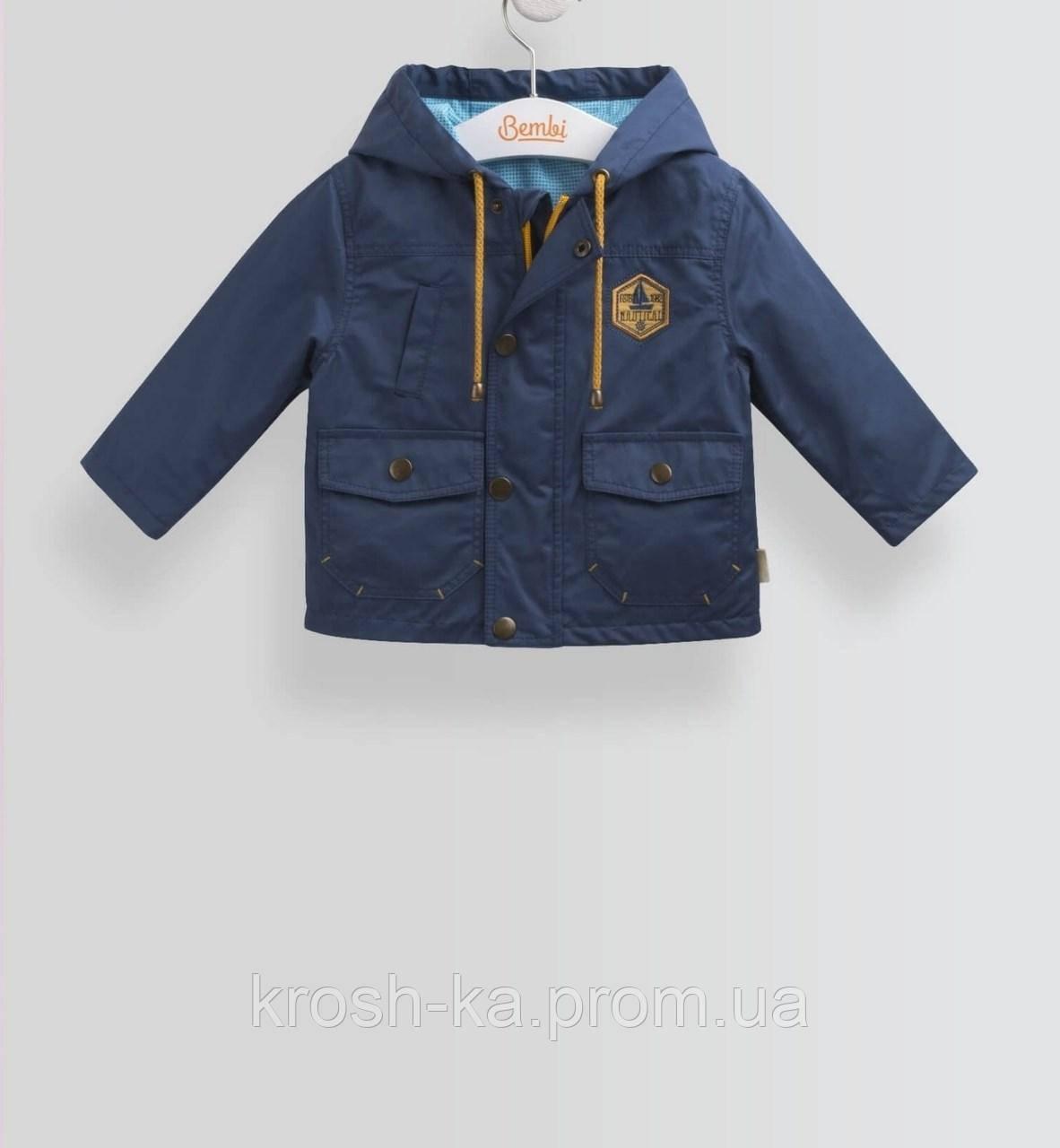 Куртка-ветровка для мальчика с капюшоном синяя (68-86) (Bembi)Бемби Украина КТ162