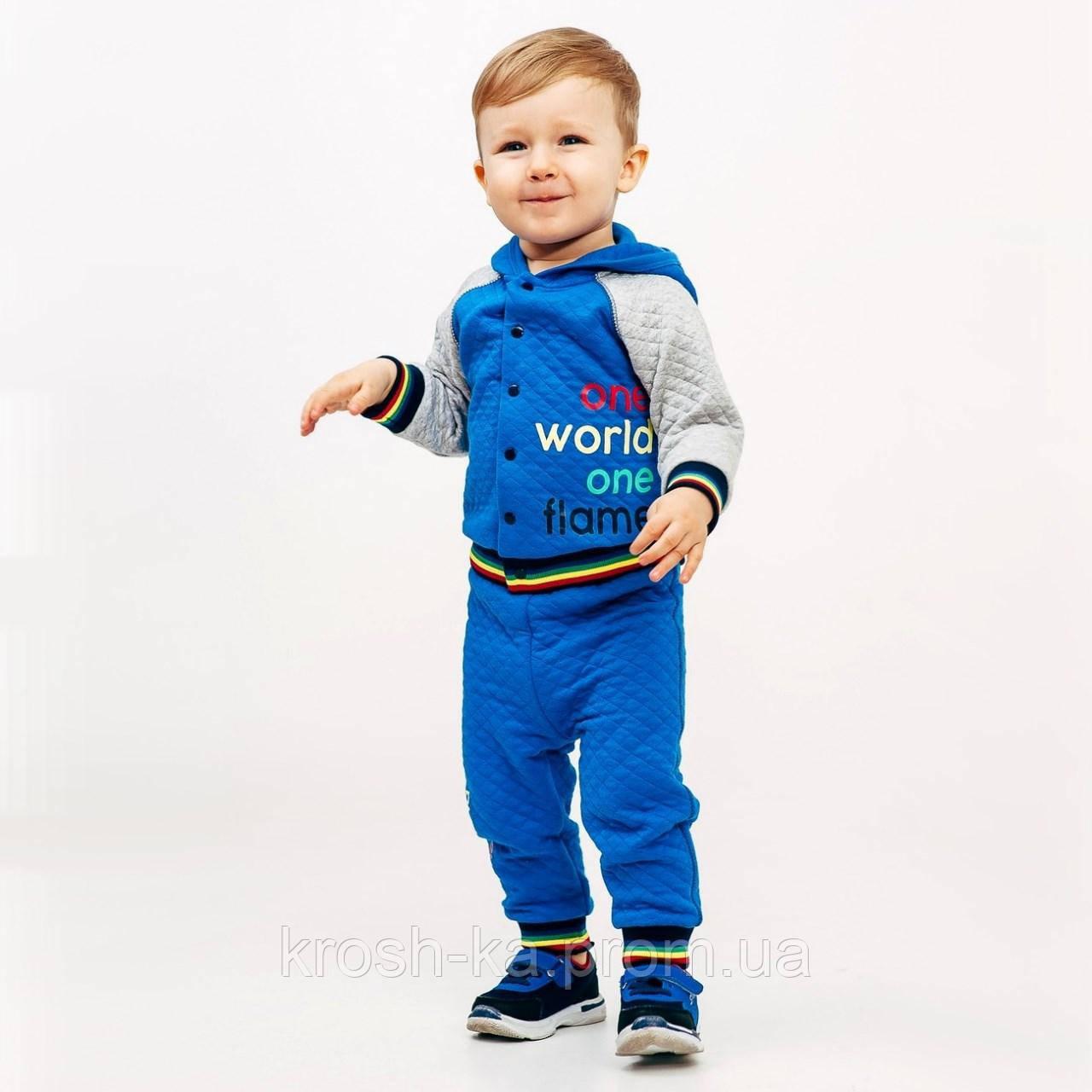 Костюм для мальчика с капюшоном синий капитон (68-86)р Smil(Смил) Украина 117184