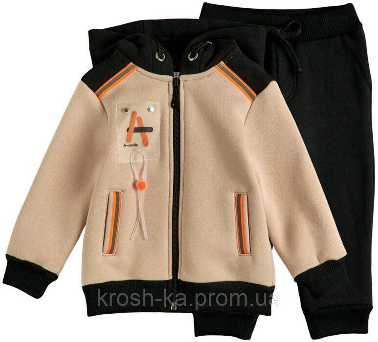 Спортивный костюм для мальчика на флисе бежевый (80-98)р (Гарден)Garden Baby Украина 28265-20