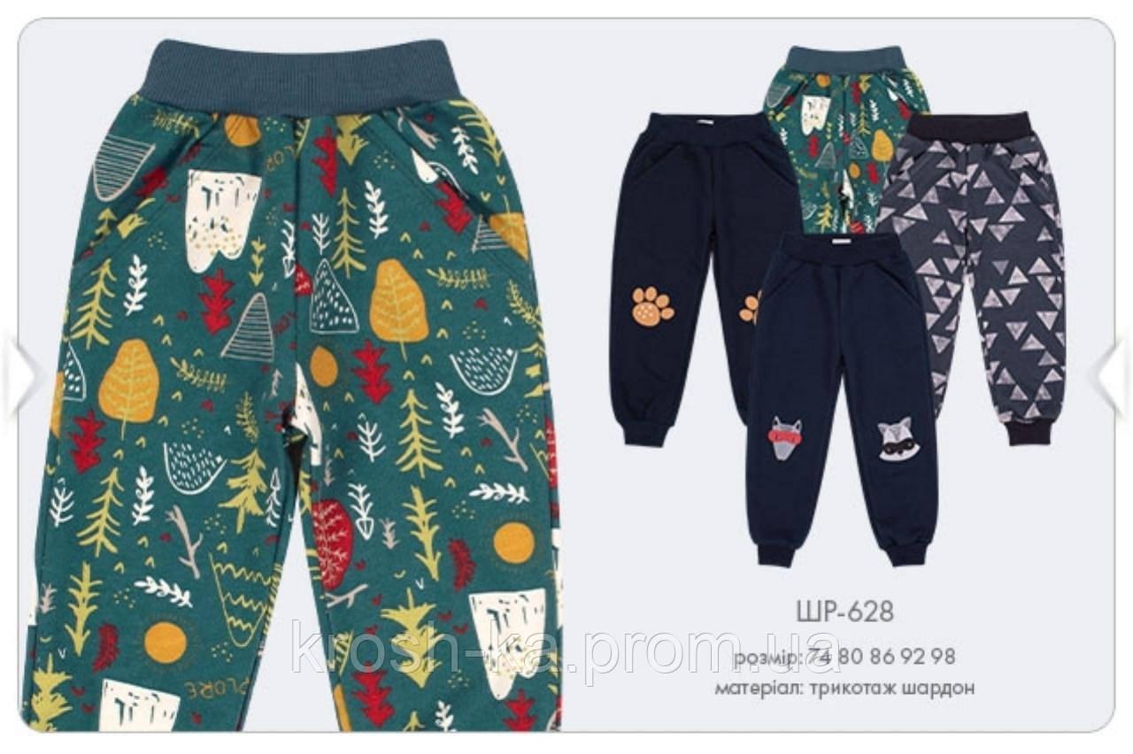 Штаны спортивные для мальчика серый трикотаж (74-98)р (Bembi)Бемби Украина ШР628