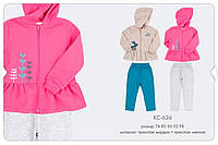 Костюм спортивный для девочки розовый трикотаж (92,98)р (Bembi)Бемби Украина КС636
