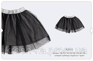 Юбка для девочки серый меланж тримбленд (104-146)р (Bembi)Бемби Украина ЮБ95