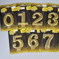 """Свеча-цифра """"0-9"""" для торта золото 8см Весёлая затея 1502-2833"""