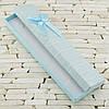 Футляр голубой 740169 для цепочек браслетов размер 21х4 см, фото 3