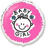 """Фольгированный шар 18"""" Baby girl,Baby boy 45см Весёлая затея 1202-3040, фото 2"""