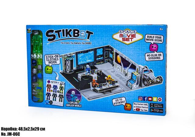 Стикбот студія Космічний Корабель Stikbot studio