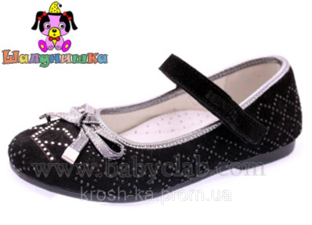 Туфли для девочки (34)р замшевые чёрный Шалунишка Китай 9201