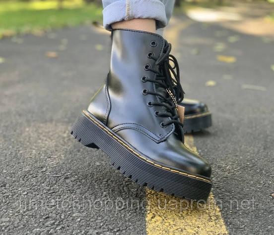 Жіночі черевики шкіряні Dr.Martens Jadon black Доктор Мартінс Жадон Чорні (36,37,39)