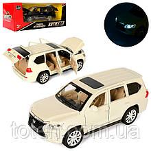 Машина AS-2289 АвтоСвіт, металл, инерционный, 20 см, звук, свет, открываются двери