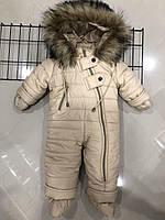 Детский зимний комбинезон (на рост 68 см)