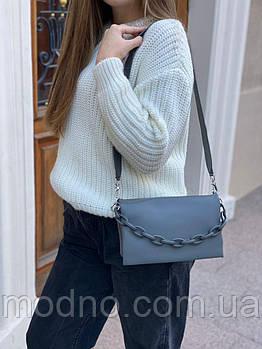 Женская кожаная сумка клатч с цепочкой на и через плечо Polina & Eiterou