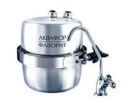 Фильтр для воды Аквафор Фаворит