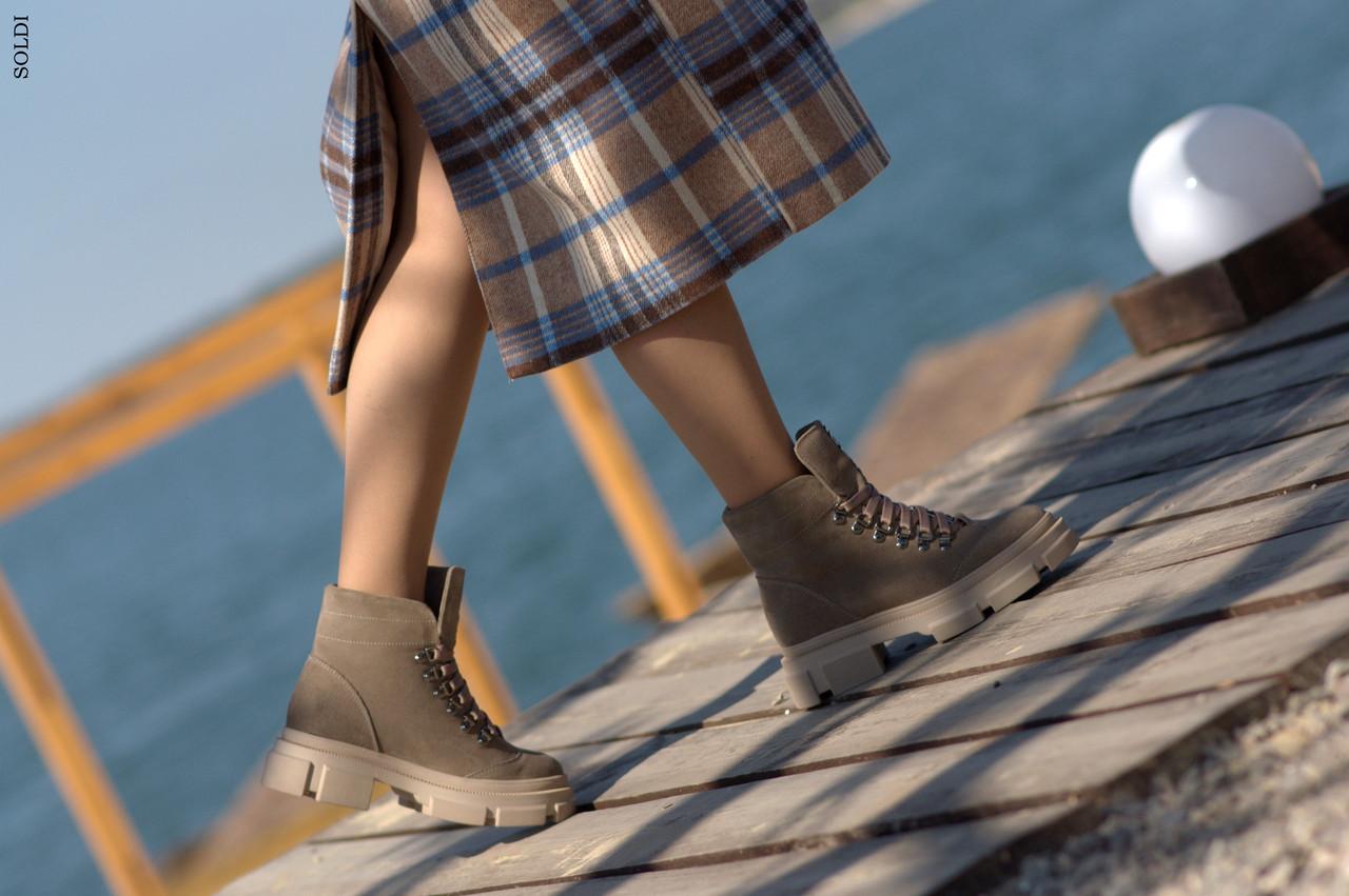 Ботинки на шнуровке. ОПТ.