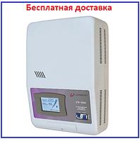 Стабилизатор Luxeon EW 9000 (7000Вт), фото 1