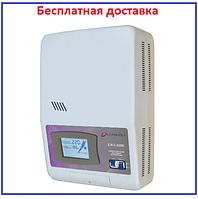 Стабилизатор Luxeon EWS-6000 SERVO (5000Вт), фото 1