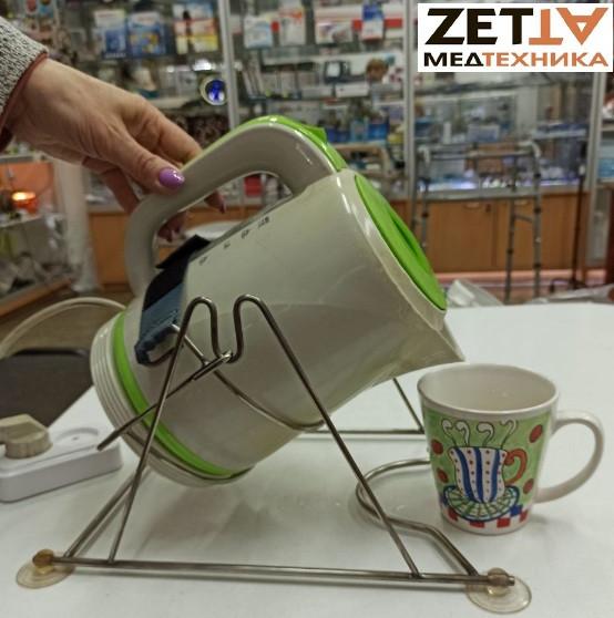 Приспособление для чайника для инвалидов