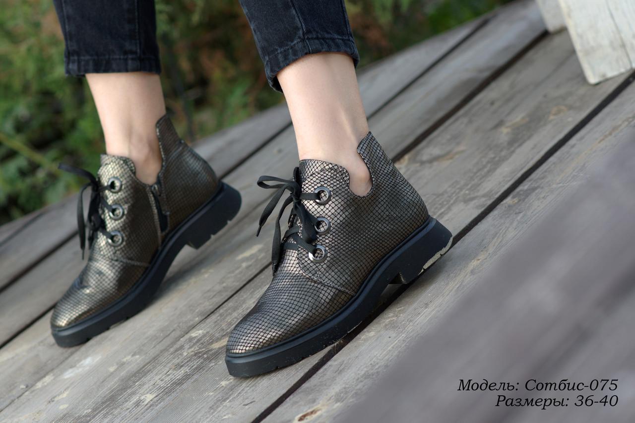 Жіноче взуття від виробника