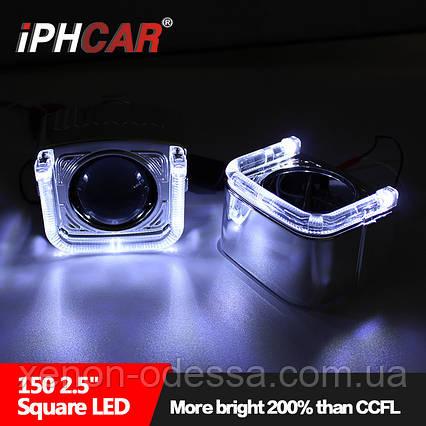 """Маска для ксеноновых линз G5 2.5"""" : G150 Square CREE со светодиодными Ангельскими Глазками LED CREE, фото 2"""