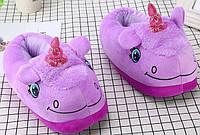 Плюшеві тапочки Єдиноріг фіолетові (Універсальний розмір ) 36 -40