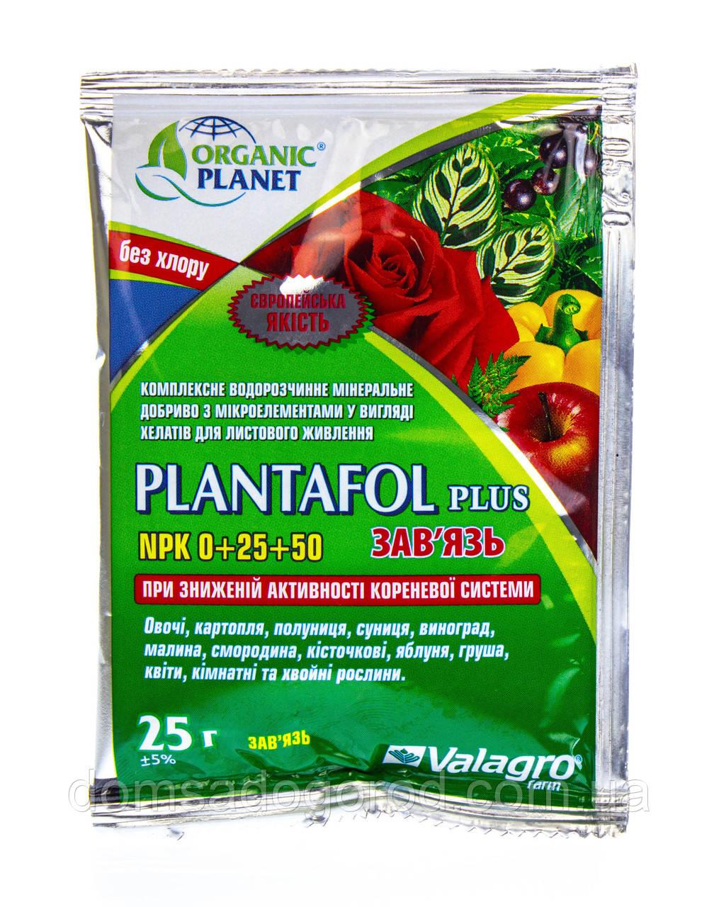 Комплексное удобрение ПЛАНТАФОЛ (PLANTAFOL) NPK 0.25.50. (завязь) Valagro  25 г