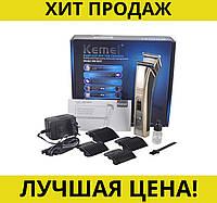 Sale! Машинка для стрижки Kemei KM 5017- Новинка, фото 1