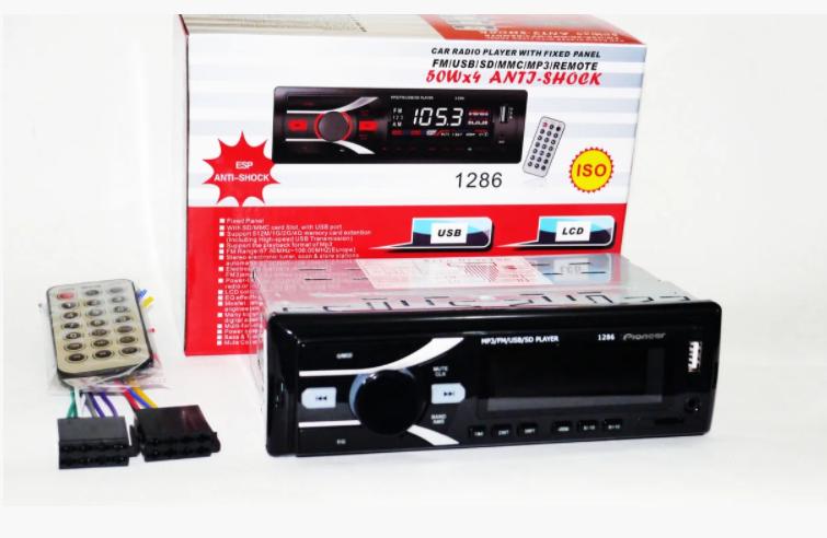Sale! Автомагнитола  1286 ISO - MP3+FM+USB+microSD-карта