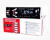 Sale! Автомагнитола  1286 ISO - MP3+FM+USB+microSD-карта, фото 2