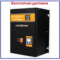 Стабилизатор LPТ-W-12000RD (8400Вт / 4 ступ), фото 1