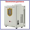 Стабилизатор LP-W-13500RD (8100Вт / 7ступ)