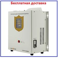 Стабилизатор LP-W-13500RD (8100Вт / 7ступ), фото 1