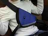Детское удерживающее устройство для автомобиля (вместо автокресла). Автобустер, фото 3