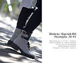 Зимові черевики. Натуральні шкіра і замша., фото 7