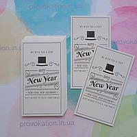 Картонная бирка New Year, Светлая, 50x90мм